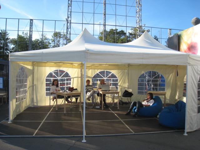 Шоурум, выставочный павильон, шатер